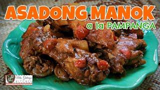 ASADONG MANOK -- KAPAMPANGAN STYLE (Mrs.Galang