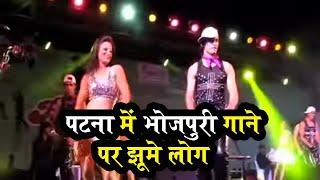 Bhojpuri Hungama in Patna