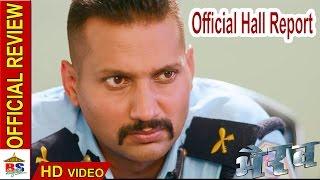 BHAIRAV HALL REPORT