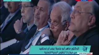 عاجل:كلمة د/ماهر أبو جندية مستشار وزير الخارجية و التجارة الدولية الكندي سابقا في مؤتمر مصر تستطيع