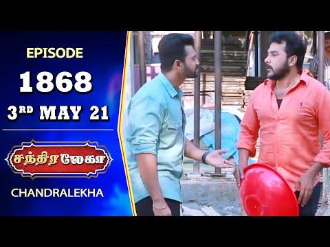 CHANDRALEKHA Serial Episode 1868 3rd May 2021 Shwetha Jai Dhanush Nagasri Arun