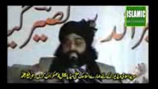 Amazing Voice of Peer Naseer ud Din Naseer    kalam e Bahoo      YouTube