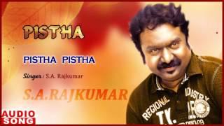 Pistha Theme Music | Pistha Tamil Movie | Karthik | Nagma | SA Rajkumar | Music Master