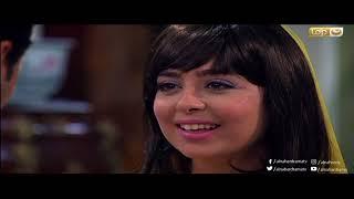 الحلقة الحادية عشر -  مسلسل الزوجة الرابعة  |  Episode 11 - Al-Zoga Al-Rabea