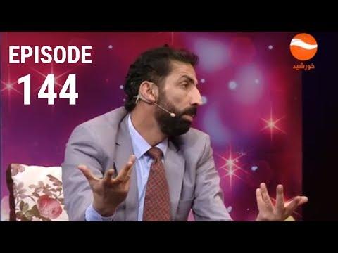 Xxx Mp4 Dam Ba Dam Episode 144 دم به دم قسمت یکصد و چهل و چهارم 3gp Sex