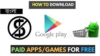 How To Download Free Play Store Apps or Games By PC (Bangla Tutorial)