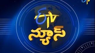 7 AM ETV Telugu News   21st March 2017