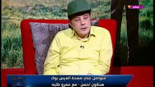 """رأي الفنان """"عمرو عبد الجليل"""" في تجربة """"مسرح مصر"""""""