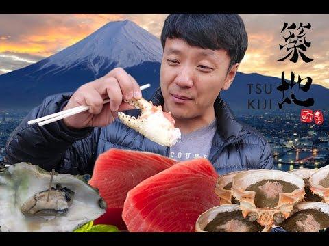 Xxx Mp4 Japanese Street Food Tour Of TSUKIJI Fish Market Tokyo Japan 3gp Sex