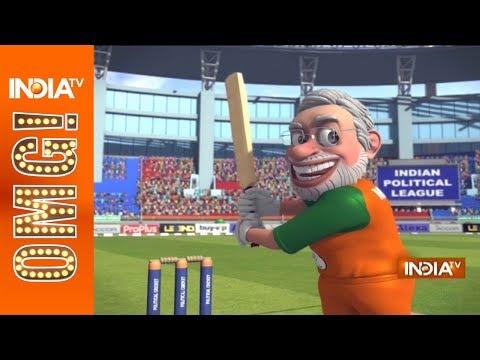 Xxx Mp4 OMG Team Rahul Gandhi Battles It Out Against Shah Modi In IPL Indian Political League 3gp Sex