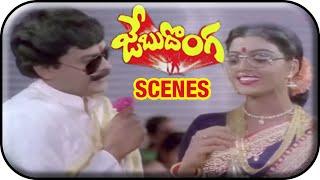 Jebu Donga Telugu Movie Scenes   Chiranjeevi & Bhanu Priya Comedy   Kodanda Rami Reddy
