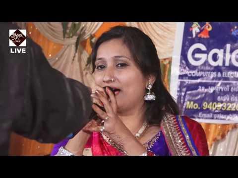 Rajganavar Bhajan - Neeta Nayk