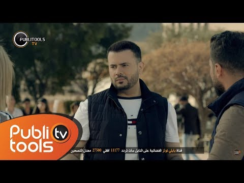 Xxx Mp4 أنس كريم كليب خدك تفاحة Anas Kareem Khadek Tefaha Music Video 2018 3gp Sex