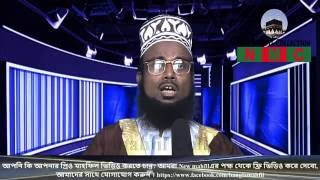নেক সন্তান পেতে করনীয় Bangla Waz Mufti Mahmudul Hasan Azmi New mahfil Media