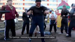 Dancing Crazy Russian Party