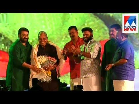 Xxx Mp4 Mohanlal Felicitated Kalamandalam Gopi Ashan Manorama News 3gp Sex