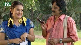 Bangla Natok - Ronger Manush | Episode 103 | A T M Shamsuzzaman, Bonna Mirza, Salauddin Lavlu