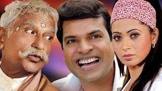 Houn Jau De Marathi Full Movie - Bharat Jadhav, Ramesh Deo, Deepali Sayyed