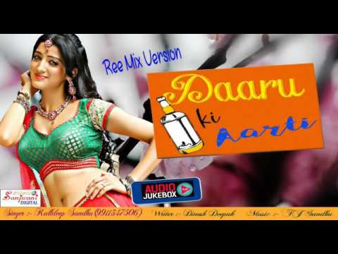 Xxx Mp4 Hot Bhabhi With Daru Aarti 3gp Sex