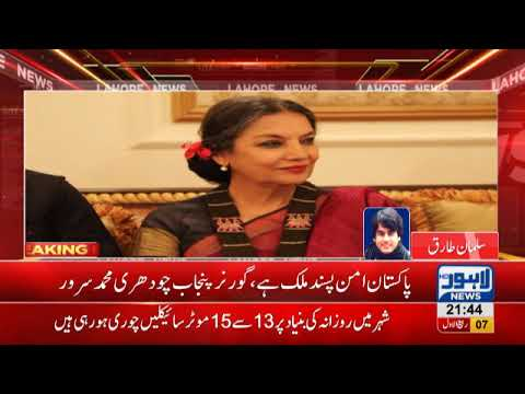 Xxx Mp4 Javed Akhtar And Shabana Azmi Meet Governor Punjab In Lahore 3gp Sex
