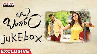 Babu Bangaram Full Songs Jukebox || Venkatesh, Nayanthara, Maruthi, Ghibran