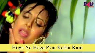 Hoga Na Hoga Pyar Kabhi Kum | Full Song | Kaun Kare Kurbanie | Govinda, Anita Raj | HD