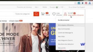 شرح التسوق عبر الانترنت Aliexpress