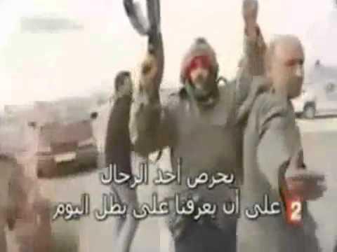 Xxx Mp4 مقتل طيار سوري في ليبيا فيديو 3gp Sex