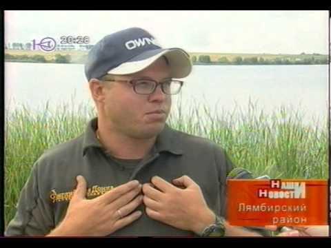 алекс фадеев рыбалка фидер