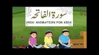 FATIHA KE DUA : URDU ANIMATION FOR KIDS