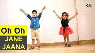 Oh ho Jane Jaana | Toddlers Batch | Deepak Tulsyan | Salman Khan | Dance Choreography