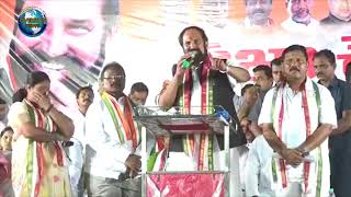 TRS Government has emerged as the most corrupt regime in the country, Says Uttam | Overseas News