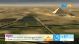 Мысыр пирамидалары
