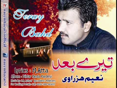 Xxx Mp4 Teary Bahd Urdu Song Naeem Hazarvi 3gp Sex