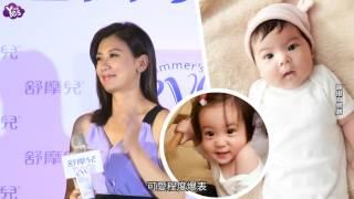 【昨天】賈靜雯小女兒Bo妞太美 Ella帶勁寶提親遭修杰楷攔阻