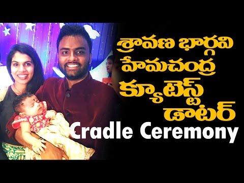 Sravana Bhargavi and Hemachandra Baby Cradle Ceremony Pics | Shiikara Chandrika | #TopTeluguTV