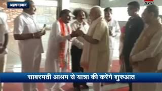 Watch: PM Narendra Modi reaches Ahmedabad   प्रधानमंत्री नरेंद्र मोदी अहमदाबाद पहुंचे