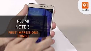 Xiaomi Redmi Note 3: First Look | Hands on | Price [Hindi-हिन्दी]