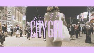 CITY GIRL / TOKYO HEALTH CLUB official MV
