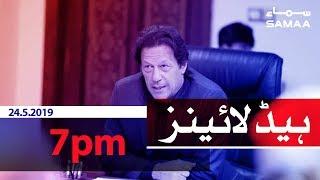 Samaa Headlines - 7PM - 24 May 2019