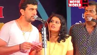 ചിരിക്കാൻ ഓരോരോ കാരണങ്ങൾ  # Malayalam Comedy Show 2017 # Malayalam Comedy Skit Stage Show