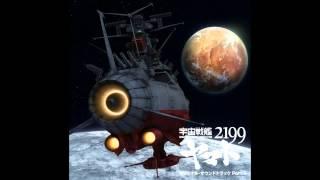 Space Battleship Yamato 2199 OST - White Comet Disco