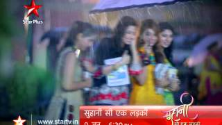 Suhani Si Ek Ladki Promo: Can love change the equation of friendship?