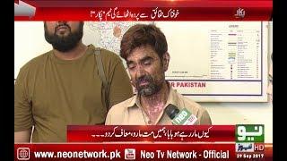 Killer of Wife and 3 Daughters Talks with Team Pukaar | Pukaar with Aneela Aslam