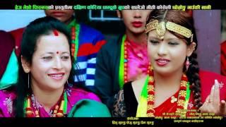New  Latest nepali salaijo song 2073/2016| Chhomrong gauki nani| Bimal Pariyar & Sanju Neupane| HD
