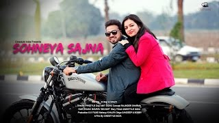 Sohneya Sajna | Best  Pre Wedding Song 2017 | Suraj & Swati | Cinestyle India | Chandigarh, Punjab,