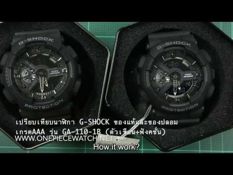 Xxx Mp4 Compare Fake VS Real G Shock Model GA 110 1B ENG SUB 3gp Sex