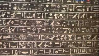 Секретный код египетских пирамид. Фильм 3-й.