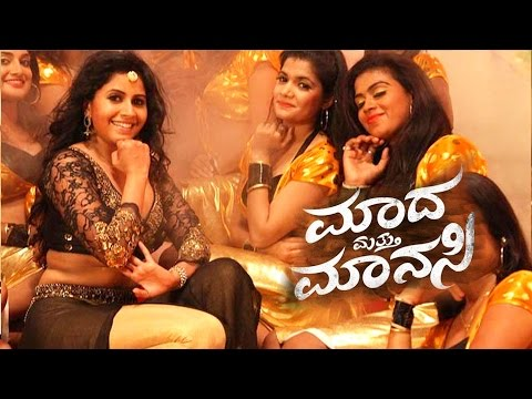 Famous Kannada Anchor Anushree In 'Madha Mattu Manasi' Title Song - Shooting Video