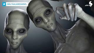 أكثر النظريات إثارة للجدل حول وجود الكائنات الفضائية..!!